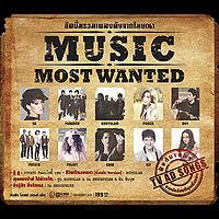 1. ฮู้..ฮู - โปเตโต้ feat. โจอี้ บอย (เพลงประกอบโฆษณา โค้ก).mp3