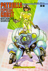 Ghost In The Shell 5.cbr