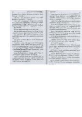 anbu malar saram thoduthu -2-js.pdf