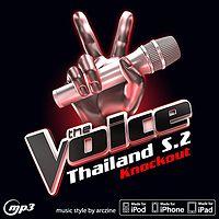 เล่นของสูง (JFK แบงค์) - The Voice Thailand S.2 Knockout.mp3