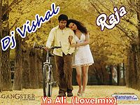 Ya Ali ( Love Mix ) By Dj Vishal Raja 9199833540.mp3