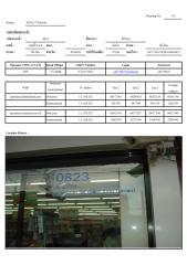 0823_พังโคน_Rework 1(complete).pdf