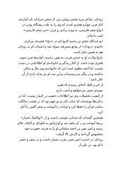 رودکی پدر شعر فارسی.doc