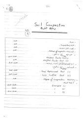 6.compaction.pdf