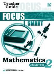 Focus Smart Maths M2 - TG.pdf