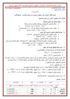 corr_SM_2011.pdf