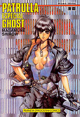 Ghost In The Shell 8.cbr