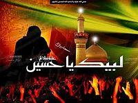 Nohay4 dj jamil sajan 9838705787.mp3