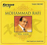 [xDR] Karaoke Classic Mohd. Rafi - 05 - Aane Se Uske Aaye Bahar.mp3