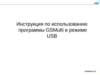 Install USB Driver and Set Mapping1.ppt