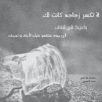 رمزية واتس كتاباتي __online.jpg