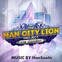 ชาย เมืองสิงห์ (Feat.ใบเตย อาร์ สยาม , จ๊ะ อาร์ สยาม) - เมียพี่มีชู้.mp3